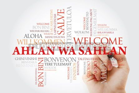 Business: Ahlan Wa Sahlan (Welcome in Arabic) word cloud with marker in di #09969