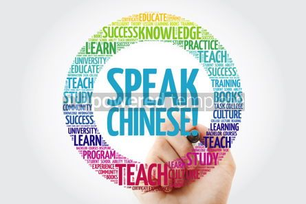 Business: SPEAK CHINESE! word cloud with marker education business concep #10229