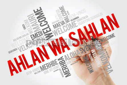 Business: Ahlan Wa Sahlan (Welcome in Arabic) word cloud with marker in di #10892