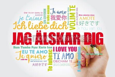 Education: Jag alskar dig I Love You in Swedish word cloud #13205