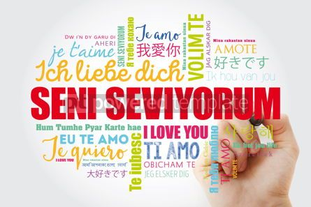 Education: Seni seviyorum I Love You in Turkish word cloud #13206