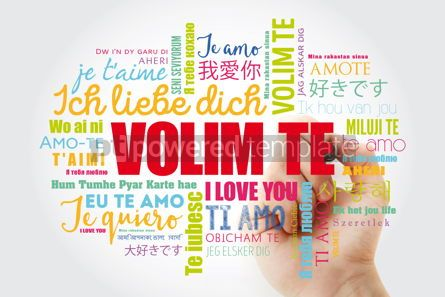 Education: Volim te I Love You in Croatian word cloud #13207