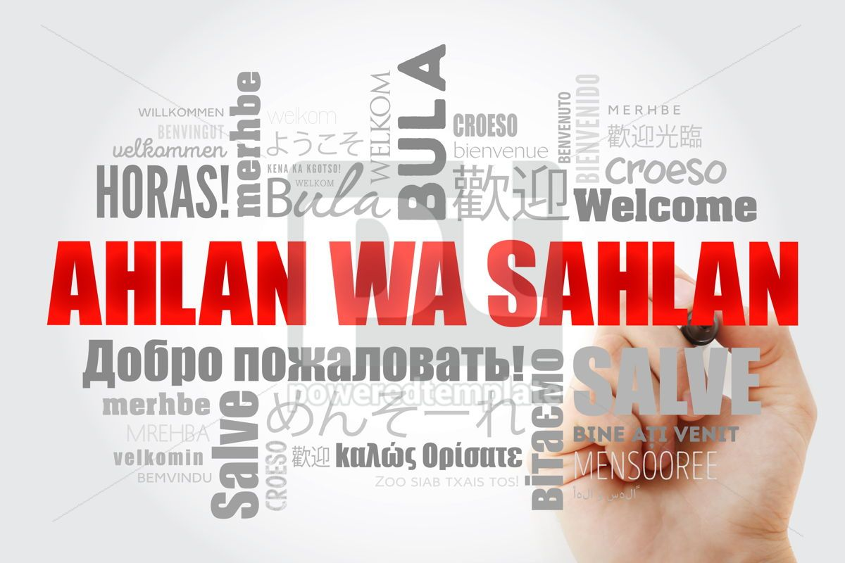 Ahlan Wa Sahlan Welcome in Arabic word cloud with marker in di, 13237, Business — PoweredTemplate.com