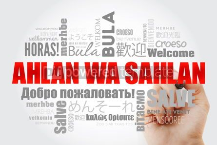 Business: Ahlan Wa Sahlan Welcome in Arabic word cloud with marker in di #13237