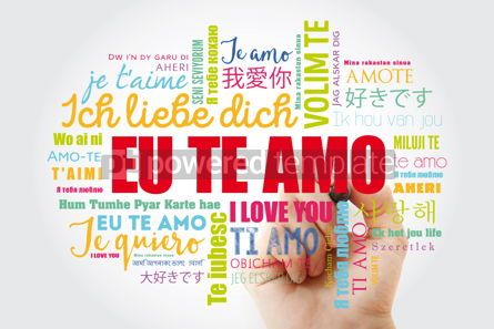 Education: Eu Te Amo I Love You in Portuguese word cloud #13291