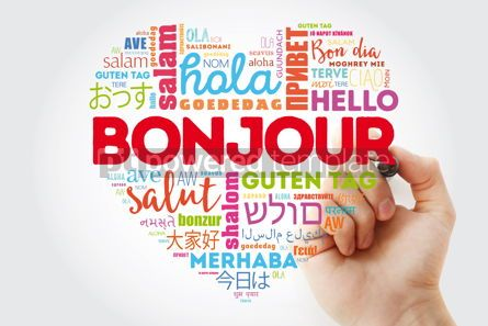 Business: Bonjour Hello Greeting in French heart #13297