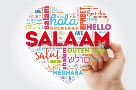 Business: SALAAM Hello Greeting in Persian Farsi love heart #13299