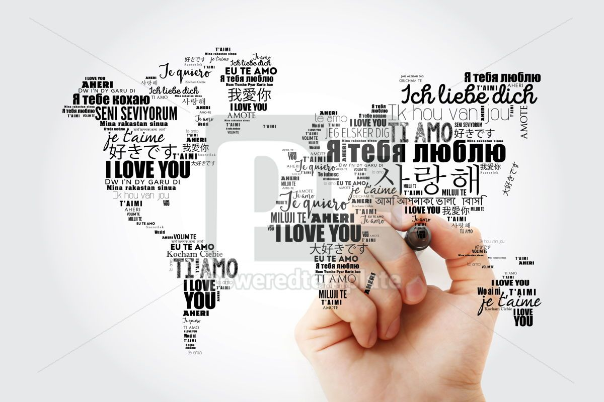 """Love words """"I love you"""" in different languages in shape of World, 13462, Business — PoweredTemplate.com"""