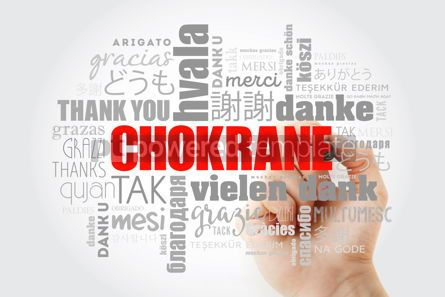 Business: Chokrane Thank You in Arabic - Middle East North Africa Word #13981