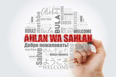 Business: Ahlan Wa Sahlan Welcome in Arabic word cloud with marker in di #13989