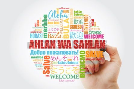 Business: Ahlan Wa Sahlan Welcome in Arabic word cloud with marker in di #13990