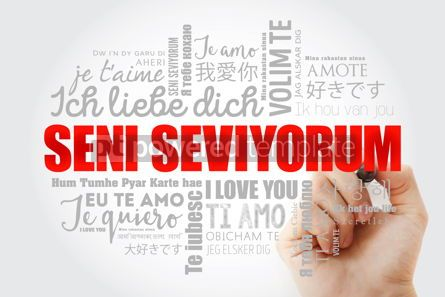 Education: Seni seviyorum I Love You in Turkish word cloud #15080