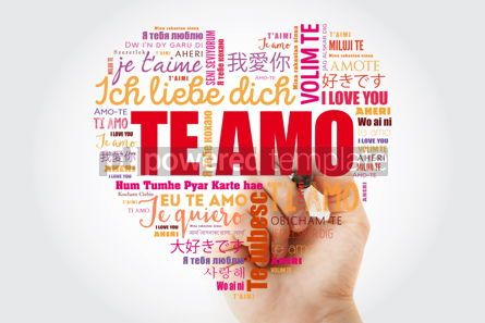 Business: Te amo I Love You in Spanish love heart #15251