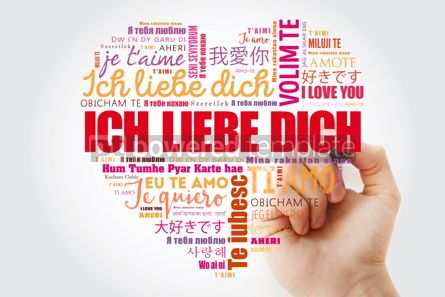 Business: ICH LIEBE DICH I Love You in German love heart #15252