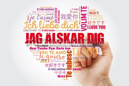 Business: Jag alskar dig I Love You in Swedish love heart #15256
