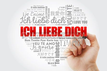 Business: ICH LIEBE DICH I Love You in German love heart #15258