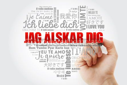 Business: Jag alskar dig I Love You in Swedish love heart #15262