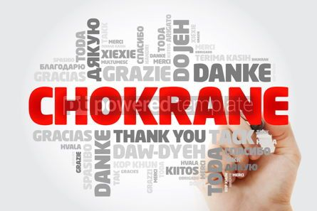 Business: Chokrane Thank You in Arabic - Middle East North Africa Word #15615