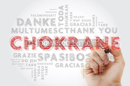 Business: Chokrane Thank You in Arabic - Middle East North Africa Word #15644