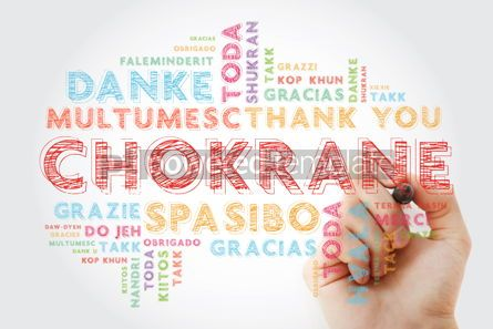Business: Chokrane Thank You in Arabic - Middle East North Africa Word #15645