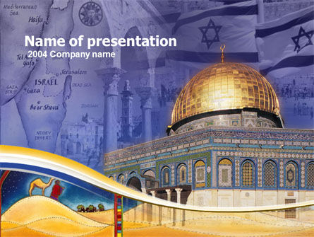 Mosque PowerPoint Template, 00114, Religious/Spiritual — PoweredTemplate.com