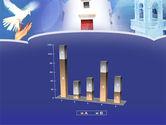 Greece PowerPoint Template#17