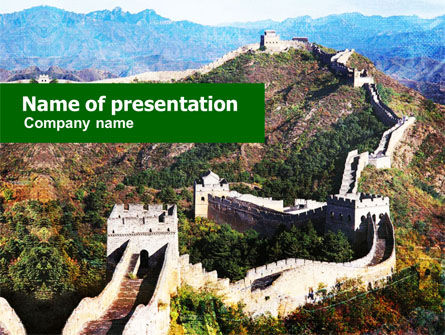 Flags/International: Plantilla de PowerPoint - la gran muralla china #01170