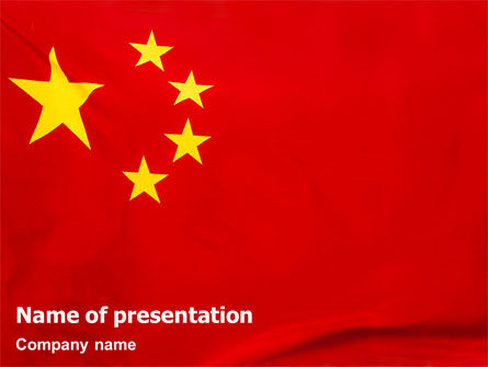 Flags/International: Chinese Flag PowerPoint Template #01887