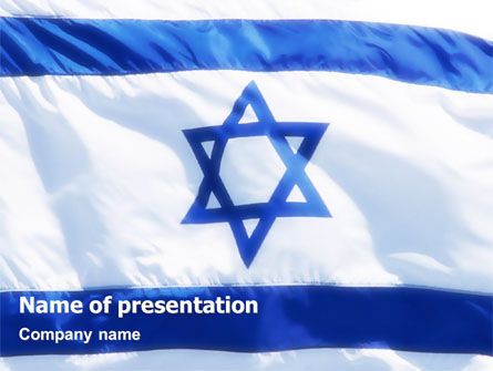 Flag of Israel PowerPoint Template