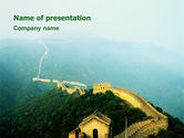 Construction: Fragment Of Great Wall of China PowerPoint Template #02712