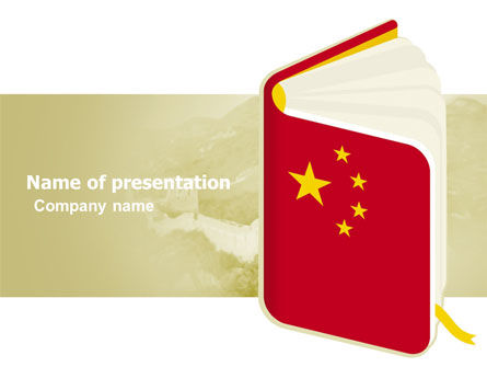 Learning Chinese PowerPoint Template