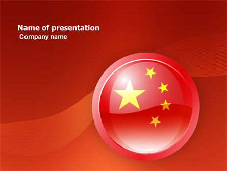 Flag of China PowerPoint Template, 03690, Flags/International — PoweredTemplate.com