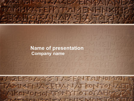 Technology and Science: Greek Script PowerPoint Template #04044