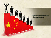 Careers/Industry: Chinese Economy PowerPoint Template #04423
