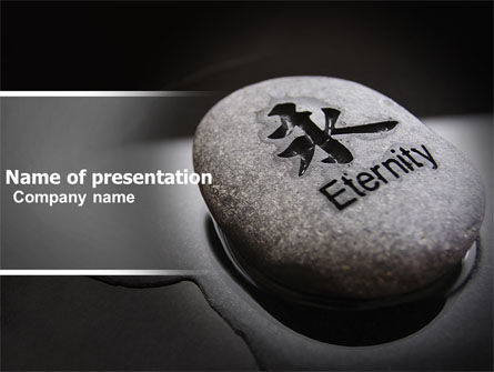 Eternity PowerPoint Template, 04829, Religious/Spiritual — PoweredTemplate.com