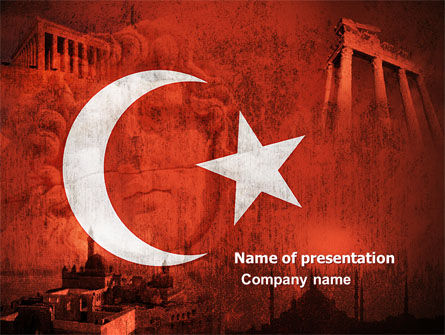 Flags/International: Turkey PowerPoint Template #04928