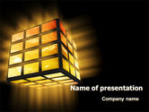 Business: Light Cube PowerPoint Template #07157