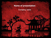 Art & Entertainment: Chinese Theme PowerPoint Template #07330