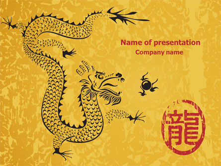 Holiday/Special Occasion: Chinese Dragon PowerPoint Template #07985