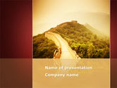 Flags/International: Great Chinese Wall PowerPoint Template #08464