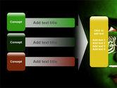 Moslem World PowerPoint Template#12