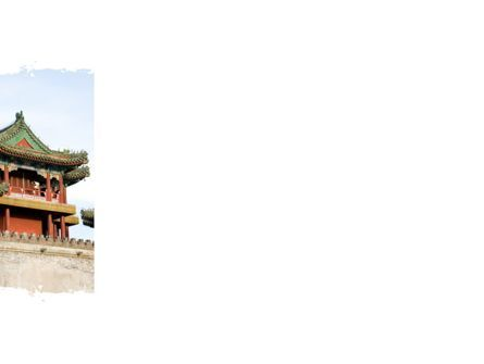 China Town Free PowerPoint Template, Slide 3, 08634, Flags/International — PoweredTemplate.com