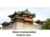 Flags/International: China Town Gratis Powerpoint Template #08634
