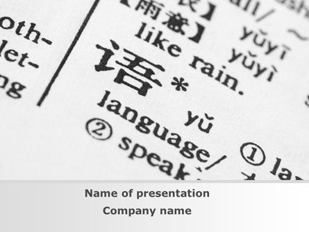 Chinese Script PowerPoint Template, 09234, Education & Training — PoweredTemplate.com