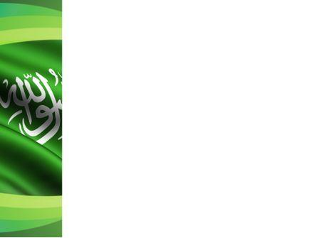 The Green Banner Of The Prophet Muhammad PowerPoint Template, Slide 3, 09461, Flags/International — PoweredTemplate.com