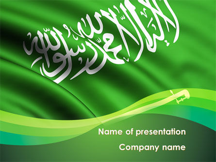 The Green Banner Of The Prophet Muhammad PowerPoint Template, 09461, Flags/International — PoweredTemplate.com