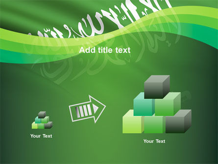 The Green Banner Of The Prophet Muhammad PowerPoint Template Slide 13