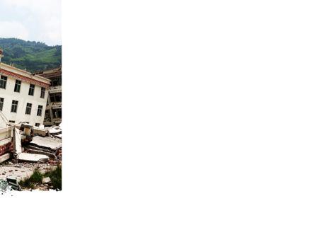 Destroyed Buildings PowerPoint Template, Slide 3, 09473, Construction — PoweredTemplate.com