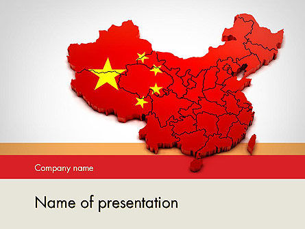 Flags/International: Plantilla de PowerPoint - mapa de china #12114