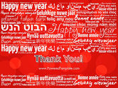Happy New Year Wishes in Different Languages PowerPoint Template#20
